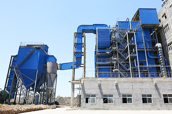 Corner Tube Biomass Fired Boiler