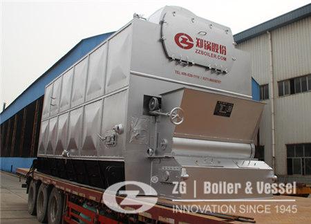 rice mill boiler,rice factory boiler,steam boiler for rice mill-ZBG ...