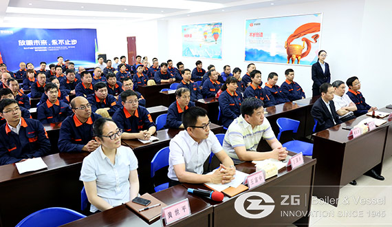Front-line Production Employees Labor Emulation Mobilization Meeting