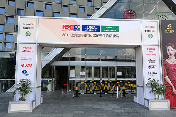 HEATEC/BOILER SHANGHAI/BIOTEC 2016 Has Successfully Completed