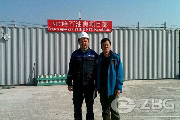 35t Carbon Kiln Waste Heat Power Boiler Kazakhstan