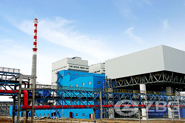 280 Ton CFB Boiler in Mongolia